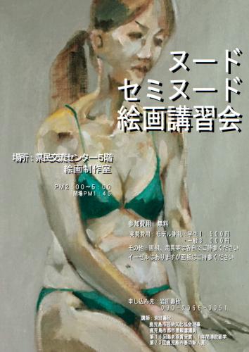 0120絵画教室s.jpg